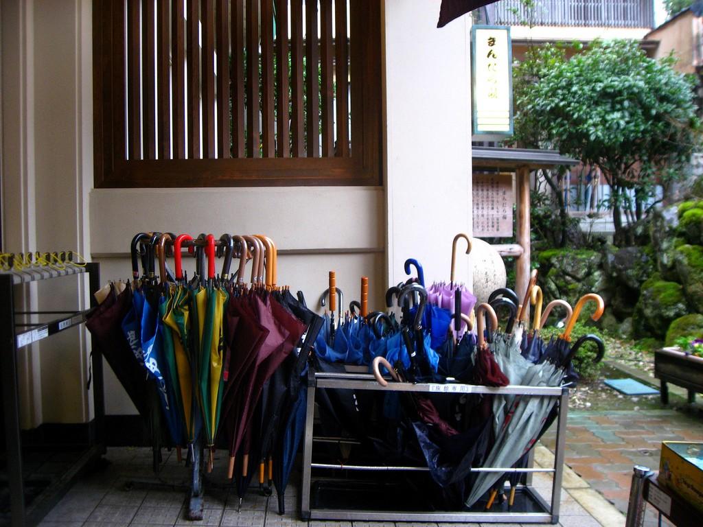 Kinosaki-onsen umbrellas
