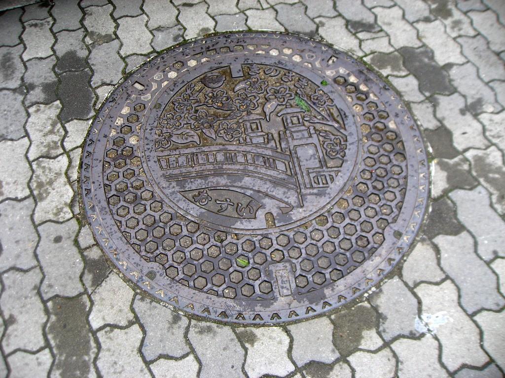 Kinosaki-onsen cover
