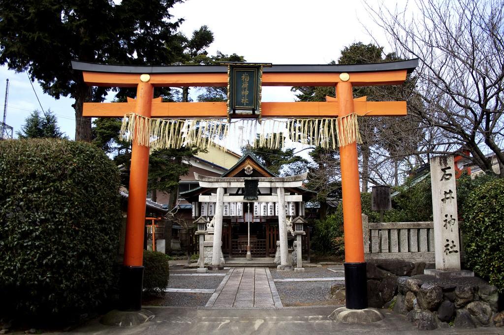 Kyoto gate