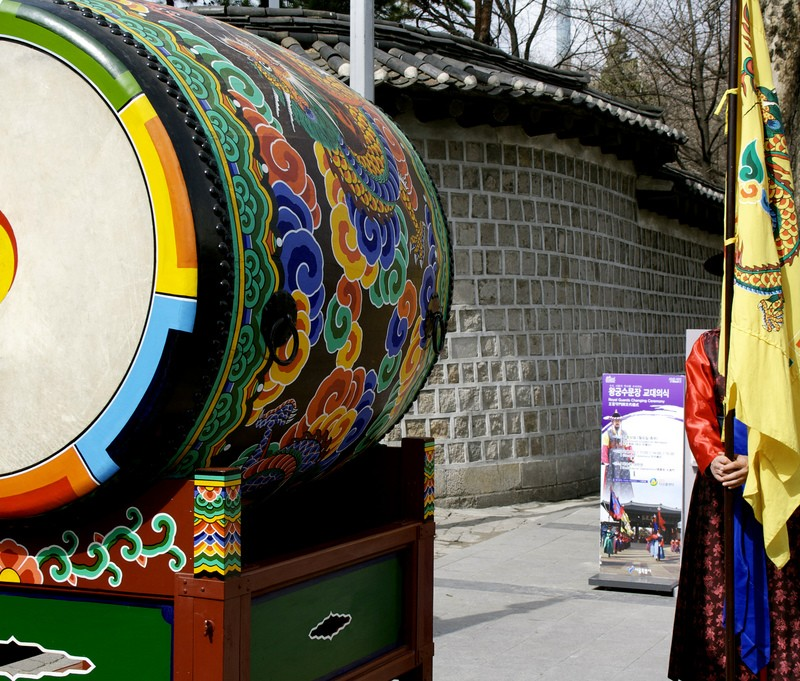 Seoul guard